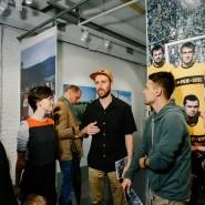 Выставка«Grassroots. Низовой футбол в России» фотографии