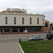 Московский Губернский театр фотографии