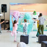 Экологический фестиваль «Горизонт» в «Москвариуме» 2021 фотографии