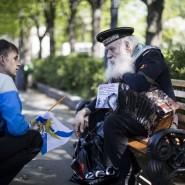 День Победы в Парке Горького фотографии