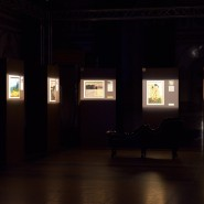 Благотворительная выставка «Мой мир легенд» фотографии