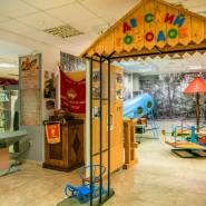 Выставка «Парк — детям! Досуг в советскую эпоху» фотографии