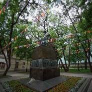 «День города М» в сквере Дома Гоголя фотографии