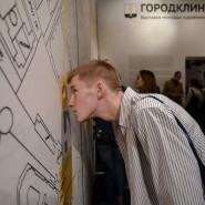 Выставка «ГОРОДКЛИН#13» фотографии