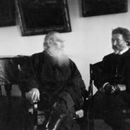 Выставка «Лев Толстой сквозь призму фотокамеры» фотографии