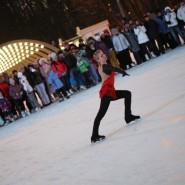 Открытие зимнего сезона в парке «Сокольники» 2015 фотографии
