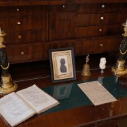 Дом-музей А.И. Герцена фотографии