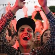 Фестиваль «Most Weekend» 2017 фотографии