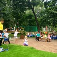Фестиваль «Сады и люди» фотографии