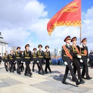 Смотр кадетовиз регионов страны 2018 фотографии