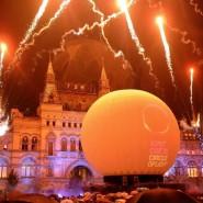 Фестиваль «Круг Света» 2017 фотографии