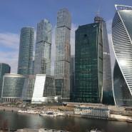 Москва-Сити фотографии