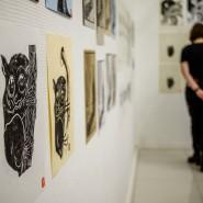 Выставка «Я здесь?» фотографии