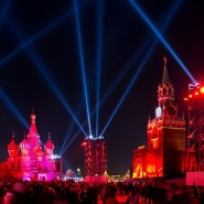 Фестиваль «Круг света» 2015 фотографии