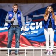 День России в парке «Сокольники» 2016 фотографии