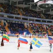 Гран-При по фигурному катанию на коньках 2018 фотографии