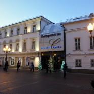 Театрально-концертный центр Павла Слободкина фотографии