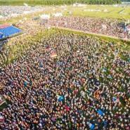 Фестиваль «Нашествие» 2016 фотографии