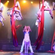 Цирк Чудес фотографии