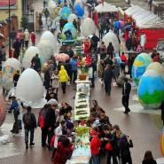 Фестиваль «Москва Пасхальная» фотографии
