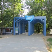 Парк «Северное Тушино» фотографии