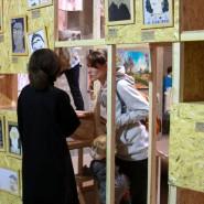 Выставка «Плей-Граунд» фотографии