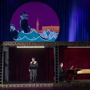 Фестиваль музыкальных театров «Видеть музыку» 2021 фотографии