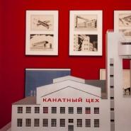 Выставка «Яков Чернихов. Образы архитектуры» фотографии