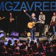 Концерт группы Мгзавреби в парке Музеон 2018 фотографии