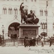 Выставка «Памятник Минину и Пожарскому вМоскве» фотографии