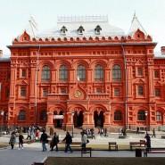 Музей Отечественной войны 1812 года фотографии
