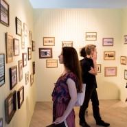 Выставка «Это просто петрушающе» фотографии