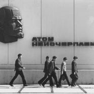 Выставка «Всеволод Тарасевич. Ретроспектива» фотографии