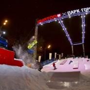 Сноубордическая площадка BURTON X ПАРК ГОРЬКОГО фотографии