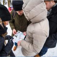День студента в Парке Горького 2019 фотографии