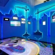 Центр информационных технологий «Умный город» фотографии