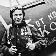 День защитника Отечества в музеях Москвы 2019 фотографии