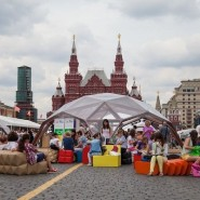 Книжный фестиваль «Красная площадь» 2017 фотографии