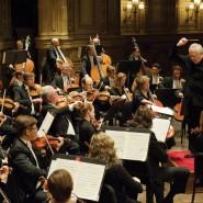 Международный день музыки 2015 фотографии