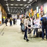 Международный фестиваль «Typomania» 2021 фотографии