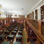 Российская государственная библиотека искусств фотографии
