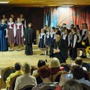 Детский пасхальный хоровой фестиваль «Русь певчая» 2019 фотографии