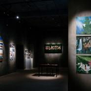 Выставка «Самое время» фотографии