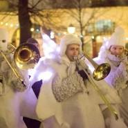 Фестиваль «Лучший город зимы» фотографии
