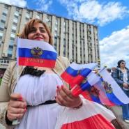 День России в парках Москвы 2019 фотографии