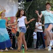 Международный день молодежи в Измайловском парке фотографии