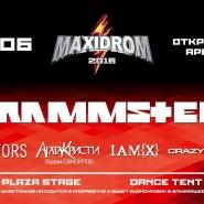 MAXIDROM 2016 фотографии