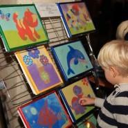 День защиты детей в Дарвиновском музее 2020 фотографии