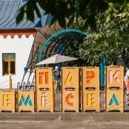 Фестиваль Moscow Glass Fest 2018 фотографии