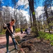 Субботник в Нескучном саду 2017 фотографии